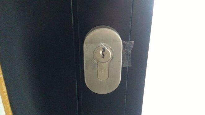 Door lock tape 2