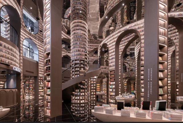 A Bookstore Straight From a Science-Fiction Movie. This Never-Ending Book Palace Really Exists!
