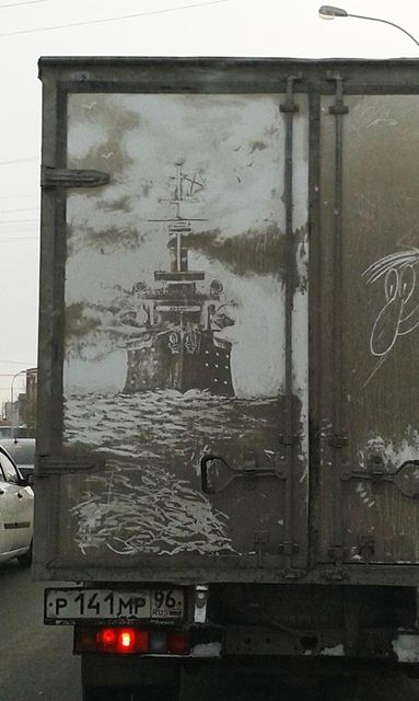 15 Masterpiece Drawings on Dirty Cars