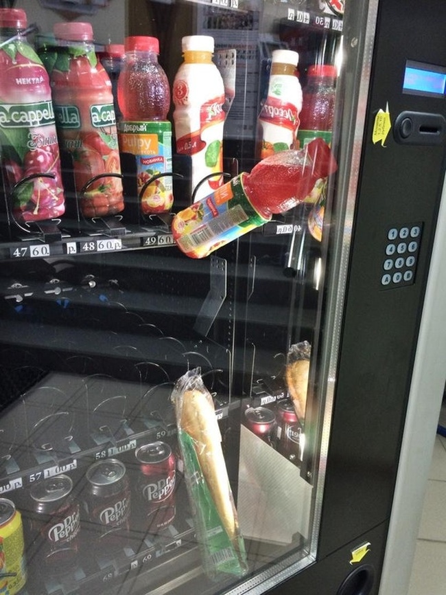 28 Examples Proving That Bad Luck Remains in Force Not Only on Friday 13